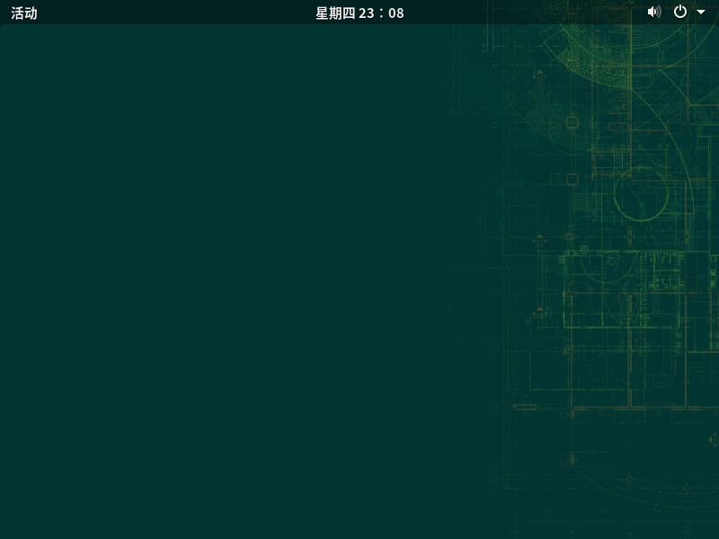 openSUSE 15 Leap